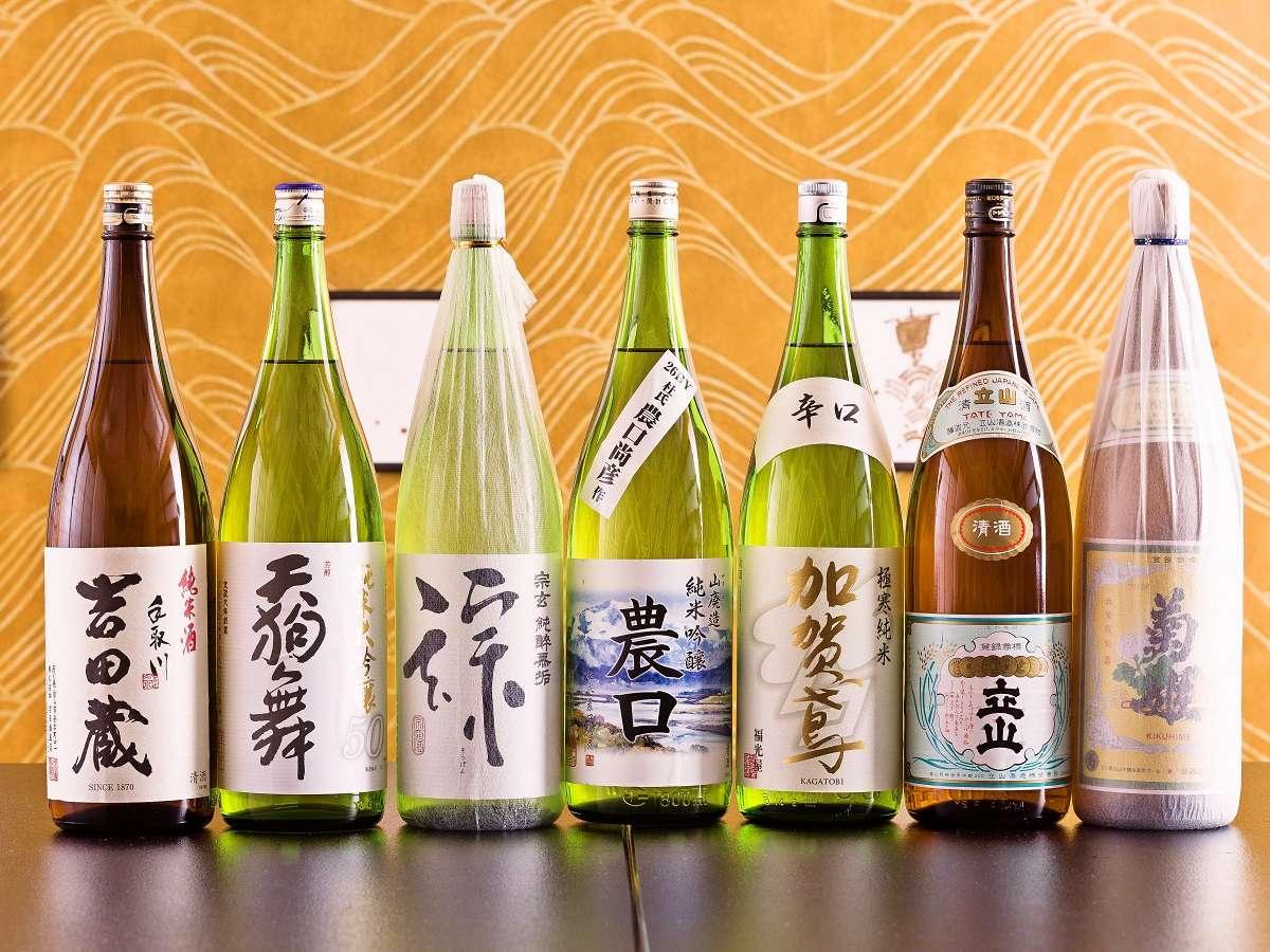 【料理一例】日本酒