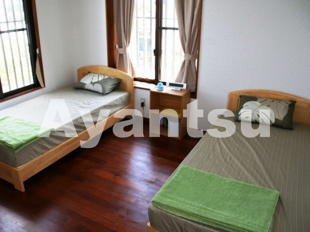Guest House Ayantsu