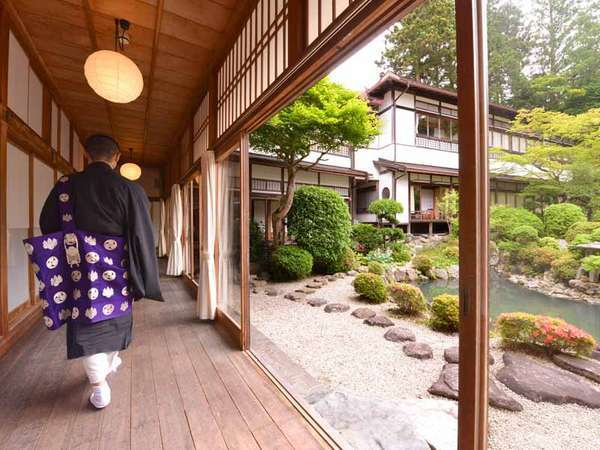 Mitsugonin Temple