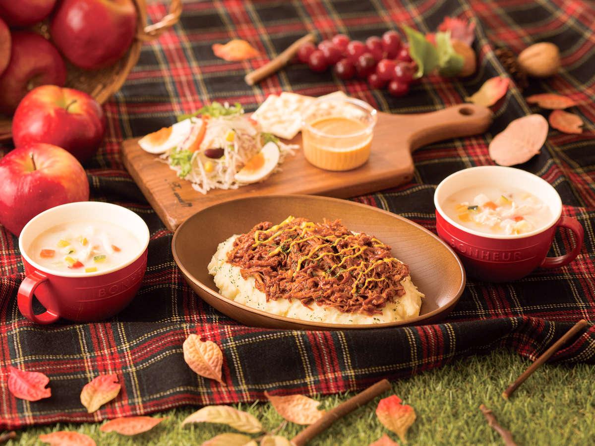 【秋限定 9月16日~順次】 アメリカ各地の料理をイメージしたお肉を使ったメニューをご用意しています。