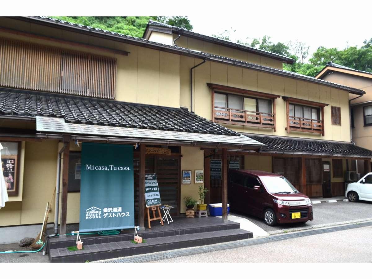 ゲストハウス外観。Appearance of the guest house from the outside.