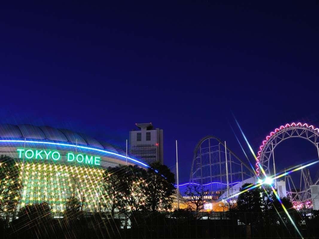 <周辺>東京ドーム(徒歩約3分)