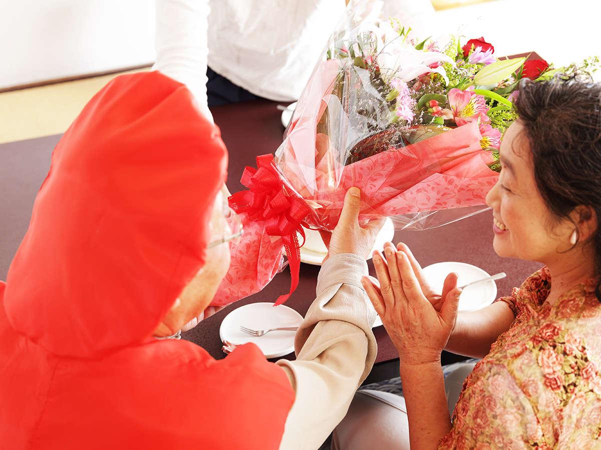 ◆ご長寿祝い◆ちゃんちゃんこ・船盛・ケーキなどオプション承ります。一生の記憶に残るお祝い事を当館で。