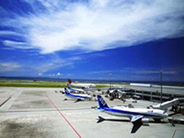 ●那覇空港より車で約7分の好立地!