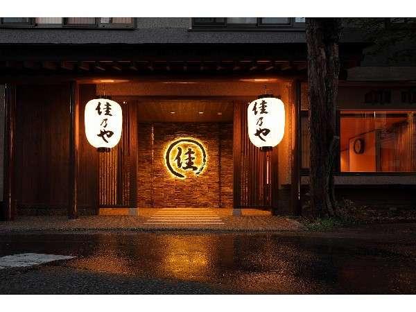 http://cdn.jalan.jp/jalan/images/pict3L/Y9/Y374069/Y374069093.jpg