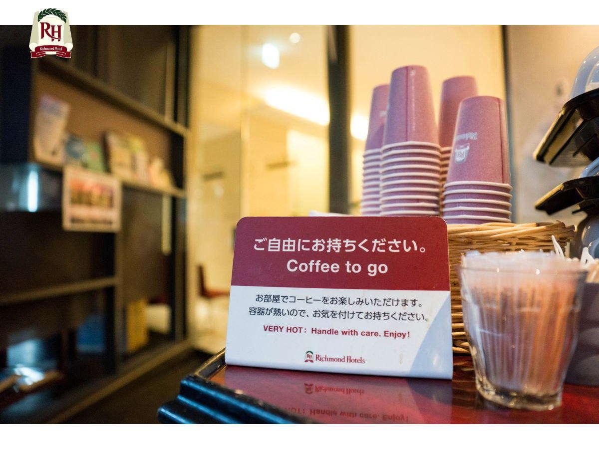 【テイクアウトコーヒー】ご朝食後にコーヒーをテイクアウト♪お部屋であったかいコーヒーをどうぞ。