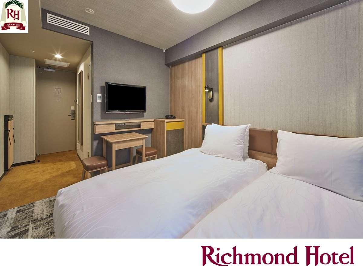 コンパクトツイン 19平米 ツインルームを少しだけお得にご宿泊いただけます