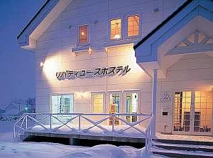 美馬牛リバティユースホステル:外観(冬)