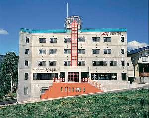 ホテル アルファスター岩原の写真