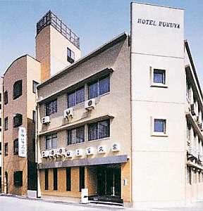 旅館 冨久家の写真