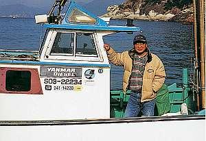 漁師の宿 えびす屋の写真