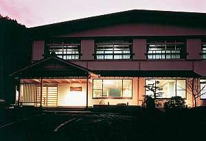 あじ彩の宿 小浜荘の写真