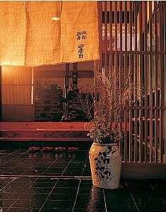 飛騨牛料理 おやど螢:純和風造りの落ちつきある旅館。自然の中でゆっくりとした一時をお過ごし下さい。