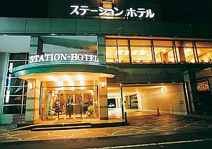 ステーションホテル桑名の写真