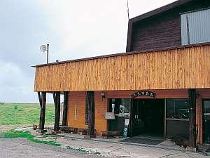 美ヶ原高原ホテル 山本小屋