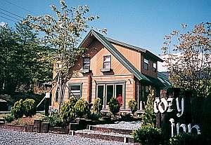 プライベートハウス コージーインの写真