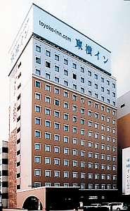 東横イン日立駅前の写真