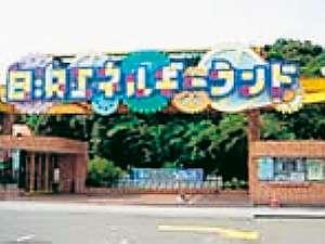 民営国民宿舎 ホテル シラハマ
