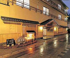 平成11年12月オープンの宿