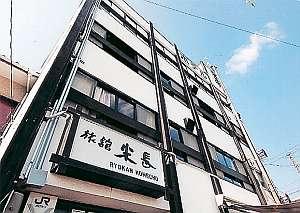 米長旅館の写真