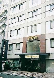 川崎リバーホテル:川崎駅からも近く、足まわりの良さが自慢!