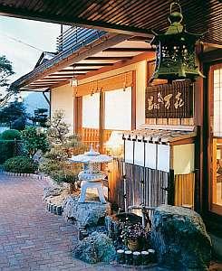 奥飛騨温泉郷 花ごころ万喜(ばんき)の写真