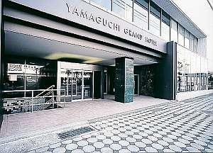 山口グランドホテルの写真