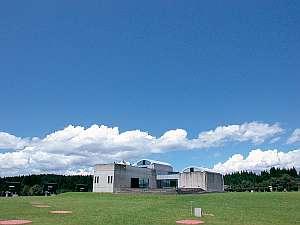 清和高原天文台 清和高原の宿:天文台外観