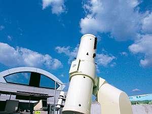 清和高原天文台 清和高原の宿:天文台望遠鏡