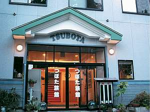坪田旅館の写真