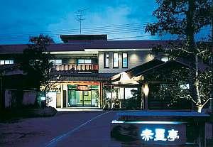 ホテル 赤星亭の写真