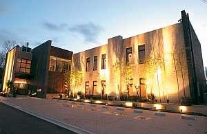 ホテル アラマンダ