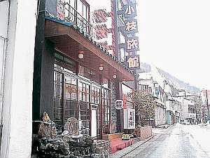 小枝旅館の写真
