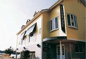 プチホテル賢島ハーバーの写真