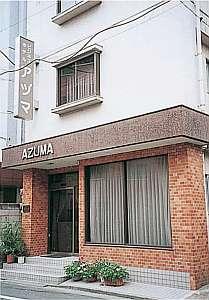 アヅマ ビジネスホテル:森下駅より徒歩3分・森下交番そば