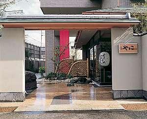 甲子園 やっこ旅館の写真