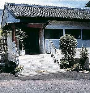 民宿幸屋の写真