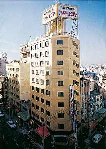 Star Nagoya Number 1