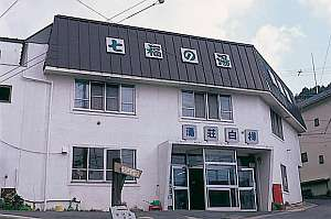 奥塩原温泉 湯荘 白樺の写真