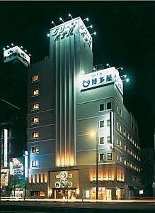 佐世保グリーンホテルの写真