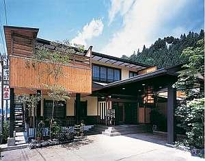 旅館 紅葉(こうよう)の写真