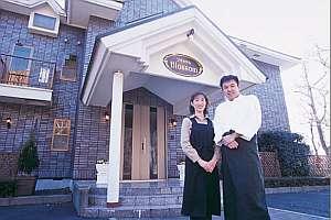 プチホテル ブラッサム:サービス・おもてなし部門で1位にランクされたこともあります。
