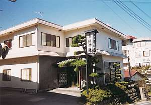 徳田屋旅館の写真