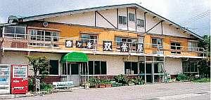 霧ケ峰高原 旅館 双葉屋の写真