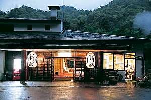 川俣 一柳閣:源泉かけ流しの湯と豊かな自然が自慢の宿