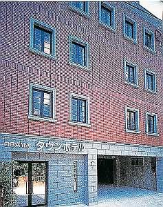 ビジネス小浜タウンホテルの写真