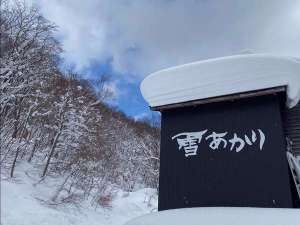 切明温泉 雪あかりの写真