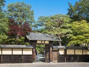 翠嵐 ラグジュアリーコレクションホテル 京都 の写真