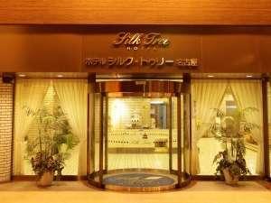 ホテル シルク・トゥリー名古屋:エントランス正面