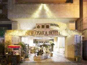 ニューオーサカホテル心斎橋の写真